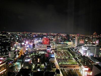 ホテル阪急インターナショナル大阪 (2002/11)