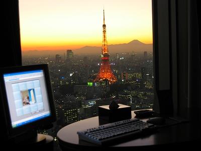 ロイヤルパーク汐留タワー (2003/12)